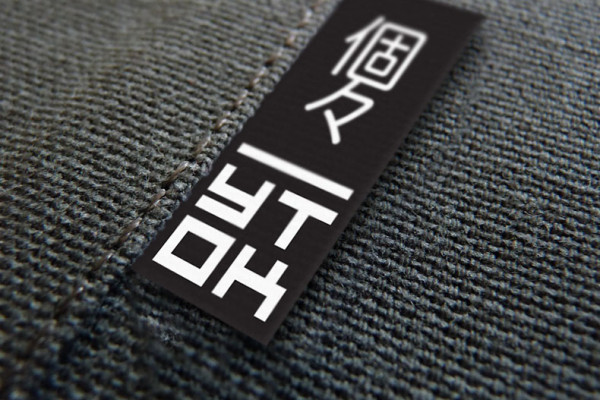 TKYO fashion label with logo